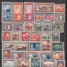 Sellos: .LOTE INDONESIA DE 47 SELLOS NUEVOS CON CHARNELA, DIVERSAS CALIDADES. Lote 41219911