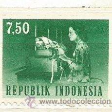 Sellos: INDONESIA. MECANÓGRAFA . Lote 41244980