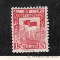 Sellos: INDONESIA 20 CON CHARNELA, BANDERA, . Lote 43870389