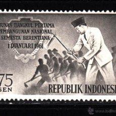 Sellos: INDONESIA 249* - AÑO 1961 - DESARROLLO AGRÍCOLA. Lote 43969399