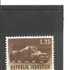 Selos: INDONESIA 1964 - SG NRO. 998 - CHARNELA. Lote 45317732