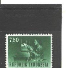 Sellos: INDONESIA 1964 - YVERT NRO. 384 - CHARNELA. Lote 45317737