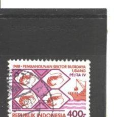 Sellos: INDONESIA 1988 - YVERT NRO. 1141 - USADO. Lote 45317761