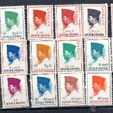 Sellos: SERIE DE REPUBLIK INDONESIA. Lote 46910381