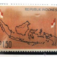 Sellos - SELLOS INDONESIA 1963. NUEVO CON CHARNELA. IRIAN BARAT - 47167847