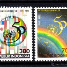 Sellos: INDONESIA 1415/16** - AÑO 1995 - 50º ANIVERSARIO DE NACIONES UNIDAS. Lote 48428514