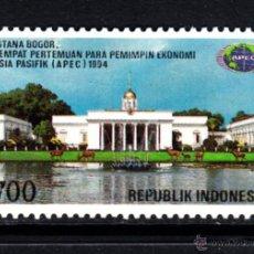 Sellos: INDONESIA 1381** - AÑO 1994 - CONGRESO ECONOMICO DE ASIA Y DEL PACIFICO - APEC. Lote 48507982