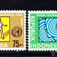 Sellos: INDONESIA 919/20** - AÑO 1981 - AÑO INTERNACIONAL DEL MINUSVALIDO. Lote 48603960