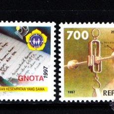 Sellos: INDONESIA 1563/64** - AÑO 1997 - AYUDA A LAS FAMILIAS. Lote 48603985