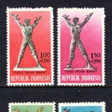 Sellos: INDONESIA 318/21** - AÑO 1963 - MONUMENTO A IRIAN BARAT. Lote 48727347