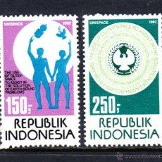 Sellos: INDONESIA 948/49** - AÑO 1982 - UTILIZACIÓN PACÍFICA DEL ESPACIO. Lote 48727370