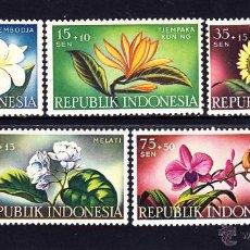 Sellos: INDONESIA 151/55* - AÑO 1957 - FLORA - FLORES - PRO OBRAS DE BENEFICENCIA. Lote 48971295
