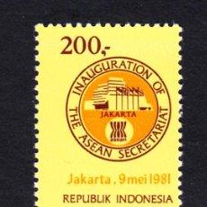 Sellos: INDONESIA 912** - AÑO 1981 - INAGURACIÓN DE LA SECRETARIA GENERAL DE LA ASEAN EN DJAKARTA. Lote 48971387