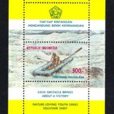 Sellos - INDONESIA HB 32** - AÑO 1980 - TURISMO - DEPORTES EN LA NATURALEZA - 49103802
