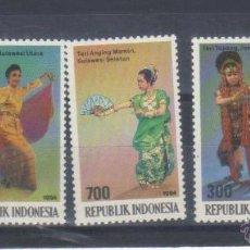 Sellos: INDONESIA 1994 SERIE COMPLETA BAILE TRAJES TIPICOS NUEVO LUJO MNH *** SC. Lote 49750942