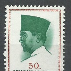Sellos: INDONESIA - 1964 - SCOTT 621** MNH. Lote 241432895