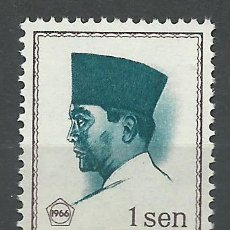 Sellos: INDONESIA - 1966 - SCOTT 668** MNH. Lote 50479112