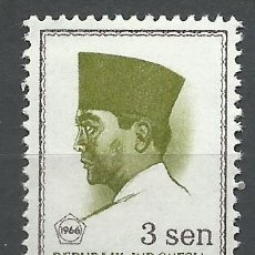 Sellos: INDONESIA - 1966 - SCOTT 669** MNH. Lote 50479117