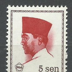 Sellos: INDONESIA - 1966 - SCOTT 670** MNH. Lote 50479124