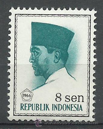INDONESIA - 1966 - SCOTT 671** MNH (Sellos - Extranjero - Asia - Indonesia)