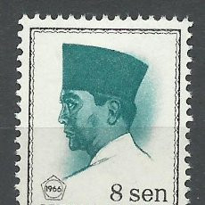 Sellos: INDONESIA - 1966 - SCOTT 671** MNH. Lote 50479129