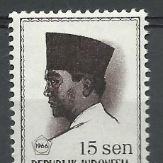Sellos: INDONESIA - 1966 - SCOTT 673** MNH. Lote 50479138