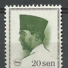 Sellos: INDONESIA - 1966 - SCOTT 674** MNH. Lote 50479142