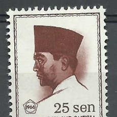 Sellos: INDONESIA - 1966 - SCOTT 675** MNH. Lote 50479146