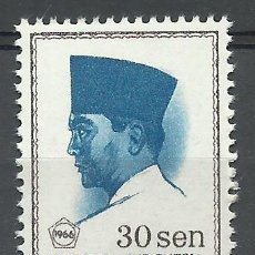 Sellos: INDONESIA - 1966 - SCOTT 676** MNH. Lote 50479149