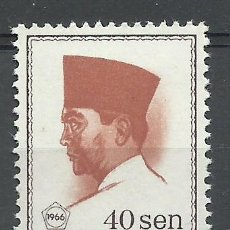 Sellos: INDONESIA - 1966 - SCOTT 677** MNH. Lote 50479153