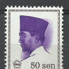 Sellos: INDONESIA - 1966 - SCOTT 678** MNH. Lote 50479157