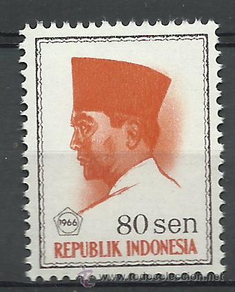 INDONESIA - 1966 - SCOTT 679** MNH (Sellos - Extranjero - Asia - Indonesia)