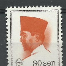 Sellos: INDONESIA - 1966 - SCOTT 679** MNH. Lote 50479162
