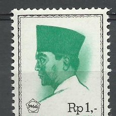 Sellos: INDONESIA - 1966 - SCOTT 680** MNH. Lote 50479172