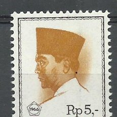 Sellos: INDONESIA - 1966 - SCOTT 685** MNH. Lote 50479178