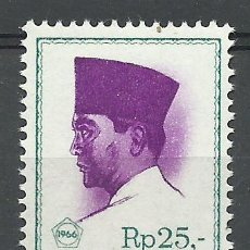 Sellos: INDONESIA - 1966 - SCOTT 686B** MNH. Lote 50479184