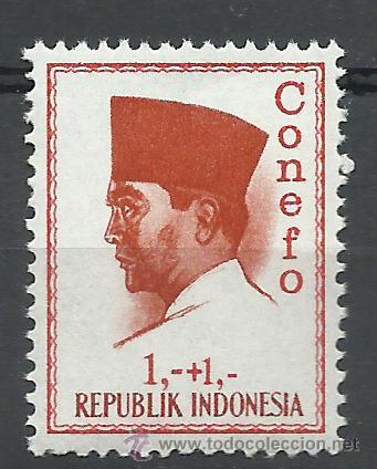 INDONESIA - 1965 - SCOTT B165** MNH (Sellos - Extranjero - Asia - Indonesia)