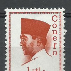 Sellos: INDONESIA - 1965 - SCOTT B165** MNH. Lote 241432920