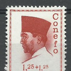 Sellos: INDONESIA - 1965 - SCOTT B166** MNH. Lote 241432525