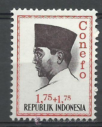 INDONESIA - 1965 - SCOTT B167** MNH (Sellos - Extranjero - Asia - Indonesia)
