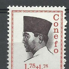 Sellos: INDONESIA - 1965 - SCOTT B167** MNH. Lote 241432565