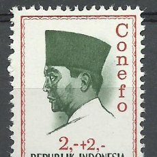 Sellos: INDONESIA - 1965 - SCOTT B168** MNH. Lote 241432610