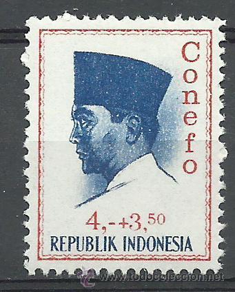 INDONESIA - 1965 - SCOTT B170** MNH (Sellos - Extranjero - Asia - Indonesia)