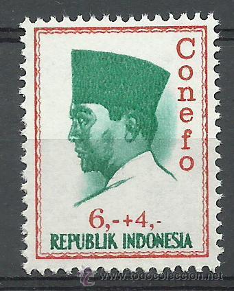 INDONESIA - 1965 - SCOTT B171** MNH (Sellos - Extranjero - Asia - Indonesia)