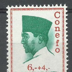 Sellos: INDONESIA - 1965 - SCOTT B171** MNH. Lote 241432695