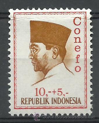 INDONESIA - 1965 - SCOTT B172** MNH (Sellos - Extranjero - Asia - Indonesia)