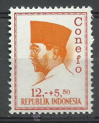 Sellos: Indonesia - 1965 - Scott B173** MNH - Foto 1 - 241432755