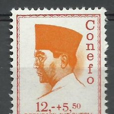 Sellos: INDONESIA - 1965 - SCOTT B173** MNH. Lote 241432755