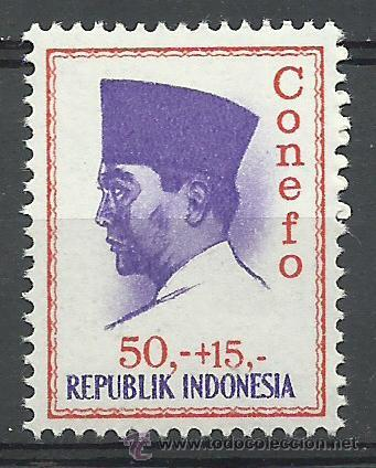 INDONESIA - 1965 - SCOTT B178** MNH (Sellos - Extranjero - Asia - Indonesia)