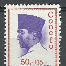 Sellos: INDONESIA - 1965 - SCOTT B178** MNH. Lote 243602885